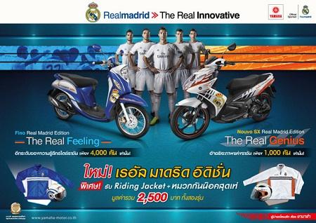 Yamaha-Fino-Nouvo-Real-Madrid-580