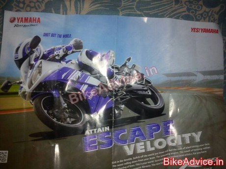 2014-yamaha-yzf-r15-brochure