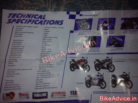 2014-yamaha-yzf-r15-technical-specifications