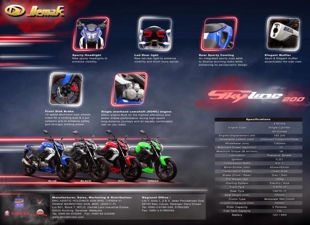 Demak-Skyline-specs-brochure-640x464