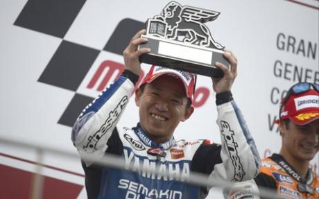 Katsuyuki Nakasuga 1