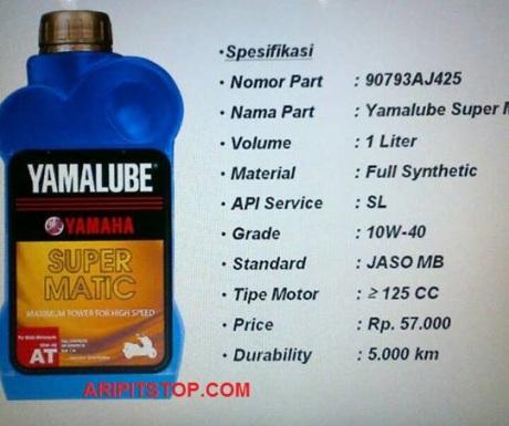 YAMALUBE SUPER MATIC (2)