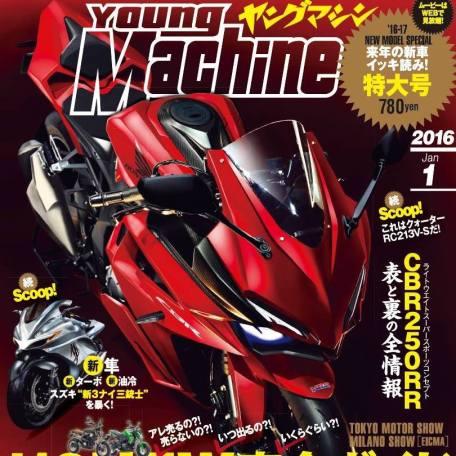 cbr250rr young machine