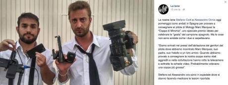 marquez marah rusak kamera