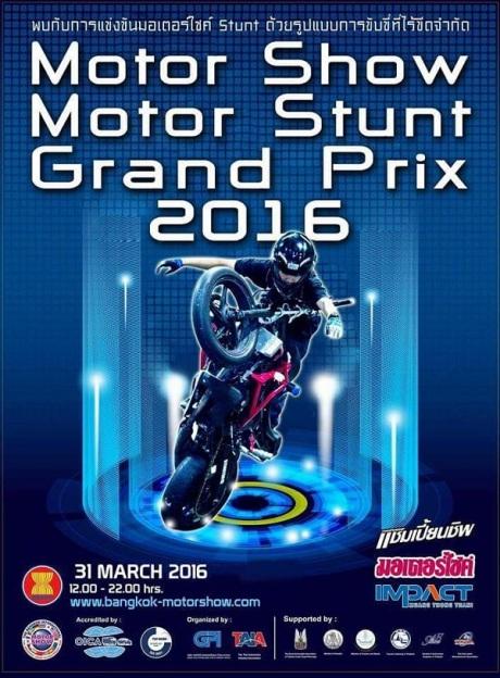 Melihat Aksi Wawan Tembong Juara Dapat Nilai Sempurna di Asean Motor Stunt Grand Prix 2016 (3)