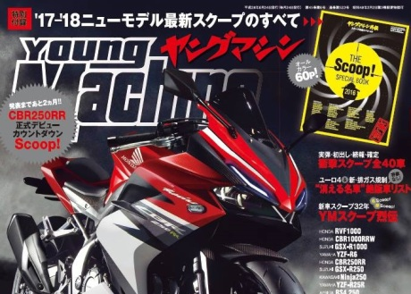 young machine cbr250rr (2)